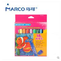 马可18色加粗型棒棒彩炫彩棒 2500-18CB旋转儿童油画棒涂鸦可水洗