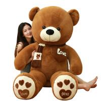 熊娃娃 大公仔娃娃毛绒玩具泰迪熊巨型女生床上超大号抱抱熊可爱