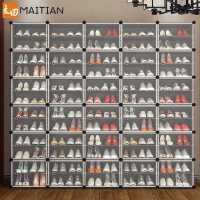 �易鞋柜大容量家用防�m收�{神器多�咏M�b鞋架���型�T口置物架子