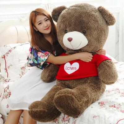 大型布偶熊泰迪熊公仔毛绒玩具熊玩偶布娃娃1.6米抱抱熊情人节礼物送女友表白