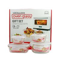 乐扣乐扣格拉斯玻璃保鲜盒四件套锁扣格拉斯套装饭盒LLG861S002