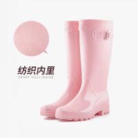 【好货】果冻雨鞋女时尚款外穿高筒水靴女士水鞋可爱雨靴胶鞋