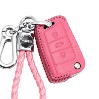 适用于大众高尔夫7钥匙包tcross途观L途安嘉旅途昂凌渡朗逸plus套