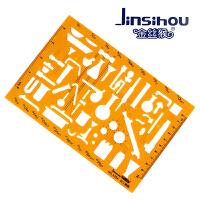 Jinsihou金丝猴4354 化工模板尺 耐折不易断建筑家具模板学生设计裁剪用透明K胶有机塑料尺子测量绘图制图仪尺