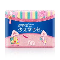 【宝洁】护舒宝少女掌心包(无香棉柔) 240MM 20片
