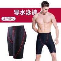 泳裤男五分游泳裤训练速干大码排水抽条竞速比赛男士泳衣