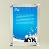 透明亚克力展板定制广告牌挂墙双层夹板海报画框有机玻璃展示框架 【60*80cm 厚5+3倒边】