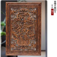木雕刻工艺品客厅玄关室内背景墙面壁挂件家居装饰福字 福字80/120