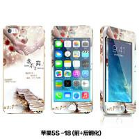 【包邮】MUNU 苹果 5/5S钢化彩膜 iPhone5/5S手机彩膜 iPhone5可爱卡通彩膜 iPhone5s手
