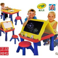 美国Crayola 绘儿乐多功能学习画桌 组合双面儿童绘画板画架5018 黑板+白板+学习游戏桌 配双凳
