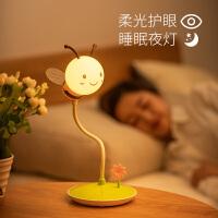 冲电小夜灯婴儿喂奶伴睡触摸感应节能插电台灯可调节亮度省电小灯