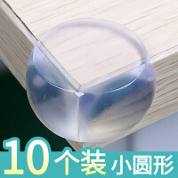 �和�防撞角防磕碰防撞�l安全保�o角包桌子玻璃茶�����硅�z桌角套