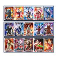 欧布奥特曼卡片金卡收藏册卡册玩具闪卡奥特满星全套儿童卡牌游戏