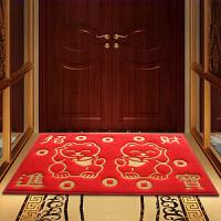 大门口出入平安地垫进门厅塑料丝圈加厚家用脚垫地毯入户门口门垫定制