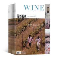 葡萄酒杂志 全年2019年3月起订阅 1年共12期 锁定中产及葡萄酒爱好人群的全新杂志 饮食文化 家庭饮食生活期刊书籍