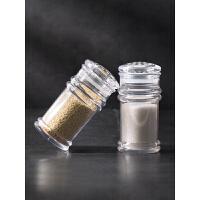 烧烤透明调料瓶胡椒粉调味罐盐罐厨房调料盒佐料盒调味瓶罐