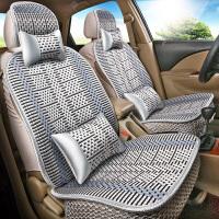 途观L座垫 汽车坐垫夏季全包围夏天专用冰丝座套小车座椅套四季通用凉垫座垫