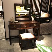 新中式梳妆台现代简约禅意雕花实木化妆桌椅组合别墅卧室家具定制 整装