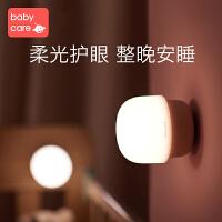 babycare蘑菇灯便携渐亮灯卧室无极调光起夜灯充电小夜灯