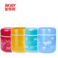 保温汤罐不锈钢食品罐保温桶260ml食品剂304级不锈钢AF-304