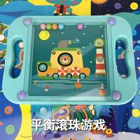 儿童益智玩具掌上迷宫玩具走珠平衡滚珠玩具专注力训练协调能力 平衡滚珠训练专注力