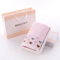 纯棉毛巾礼盒单条装结婚伴手礼满月生日礼品寿宴回礼绣字定制logo 73x33cm