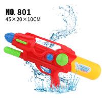 儿童大号水枪戏水玩具夏季沙滩戏水水枪男孩玩具喷水枪公主女孩玩具呲水枪3-6岁玩具抽拉水枪 801红色(45cm) 收藏