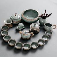 【好店】【好店】龙泉青瓷整套功夫茶杯套装家用简约汝窑哥窑茶具开片可养全套冰裂