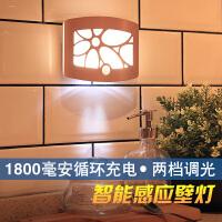 智能无线人体感应灯家用充电池led小夜灯走廊过道楼道卧室灯