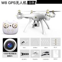 有摄像头的无人机拍照飞机专业大型智能双GPS定位1080p航拍遥控四轴飞行器航模玩具 1080p 5G版
