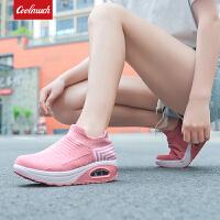 【6.15-20/领券满200减40】Coolmuch女士轻便缓震飞织透气四季百搭套脚休闲慢跑健步鞋FF3003