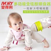 辅食宝宝喂食器婴儿挤压式硅胶奶瓶勺米粉米糊餐具AG-302ADL 颜色需备注