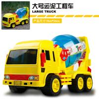 儿童玩具车工程车推土挖土挖掘机铲车搅拌翻斗油罐惯性车大号套装