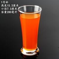 耐�岵AП�果汁杯子啤酒杯�犸�料杯水杯奶茶杯��檬杯奶昔杯扎啤杯