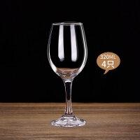 欧式家用高脚杯无铅玻璃红酒杯葡萄酒杯套装水晶醒酒器酒架