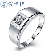 佐卡伊白18K金钻戒钻石戒指结婚钻戒男戒男士戒指男款珠宝首饰