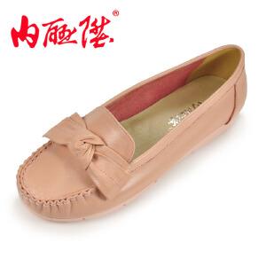 内联升女鞋布鞋女式海元牛皮鞋 时尚休闲女鞋护士鞋 老北京布鞋 1173