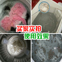 3盒装洗衣机槽清洁剂清洗剂全自动滚筒内筒波轮非消毒除垢剂