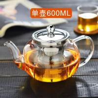 耐热玻璃茶壶煮茶壶透明过滤茶具套装泡茶壶功夫煮茶器黑茶电陶炉