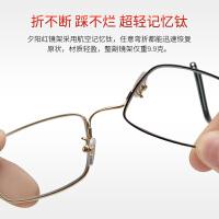 老花镜男远近两用防蓝光变色调节度数高清智能自动变焦眼镜