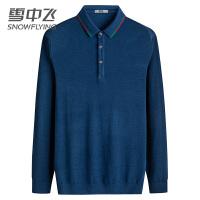 雪中飞男装2019秋季新款针织衫绅士休闲polo领保暖羊毛衫