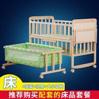婴儿床实木多功能宝宝床bb摇篮床游戏床送蚊帐新生儿床无漆儿童床zf03