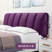 床头靠垫大靠背床头板软包床头罩布艺床上实木床双人床靠枕可拆洗定制