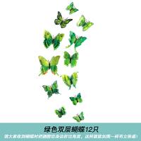 3D立体蝴蝶墙贴纸儿童房卧室天花板墙面装饰品瓷砖贴饰创意贴画 大