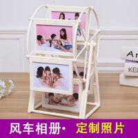 【好货】创意DIY手工照片风车旋转相框摆台相册结婚毕业纪念生日礼物