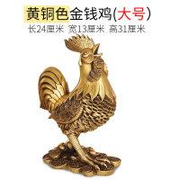 【品牌热卖】纯铜工艺品家居生肖雄鸡摆件生日礼品利感情金钱公鸡