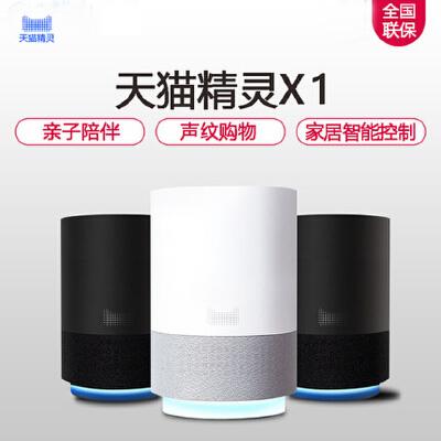天猫精灵智能音箱X1 天猫智能音箱 天猫AI音箱 WiFi智能蓝牙音箱 智能音响 多种资源,智能对话 360度环绕音效 阿里人工智能强大云端服务,持续进化功能