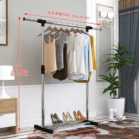 晾衣架落地伸缩不锈钢移动简易双杆式室内凉衣服架子阳台挂晒衣架 1个