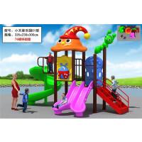 幼儿园大型滑梯室外幼儿园设施游乐场设备大型儿童滑滑梯广场小区户外组合玩具A 乳白色 小天使乐园1型