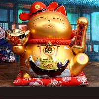 招财猫摆件 开业 * 中号 陶瓷储蓄罐存钱罐情侣结婚